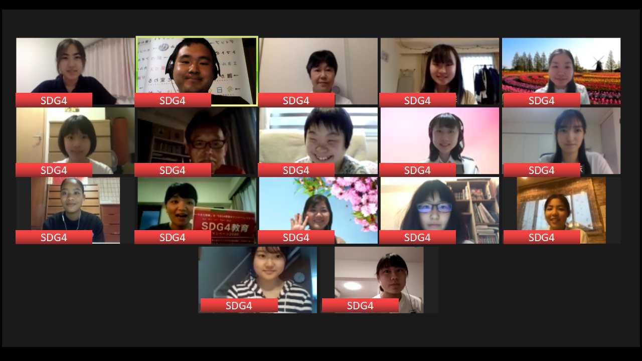SDG4教育キャンペーン 子ども・ユースロビイング企画 オンラインイベント