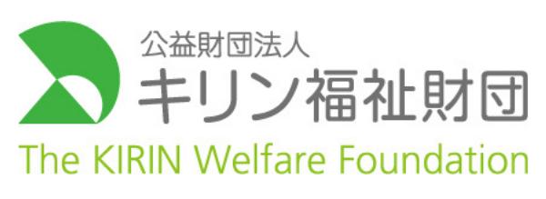 公益財団法人キリン福祉財団ロゴ