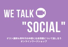 WE TALK SOCIAL